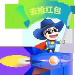 浙江网站建设